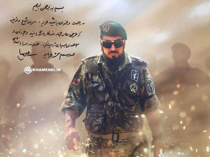 دست نوشته مقام معظم رهبری بر عکس سردار شهید حاج محمد ناظری