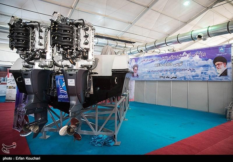 موتور برون نصب دریایی توس